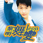 Wu Bian by Leon Lai
