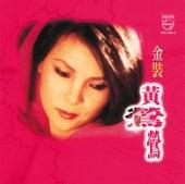 Jin Zhuang by Tracy Huang