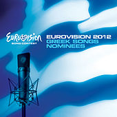 Eurovision 2012 Greek Songs Nominees by Various Artists