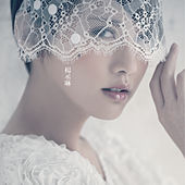 Wang Le by Rainie Yang