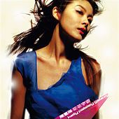 Zheng Dong 10 X 10 Wo Zhi Ai Chang Pian - Kelly Chen (Hua Hua Yu Zhou) de Kelly Chen