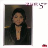 Back To Black Series-Teresa Teng 15 th Anniversary de Teresa Teng