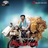 Ambasamuthiram Ambani (Original Motion Picture Soundtrack) by S. S Karunaas