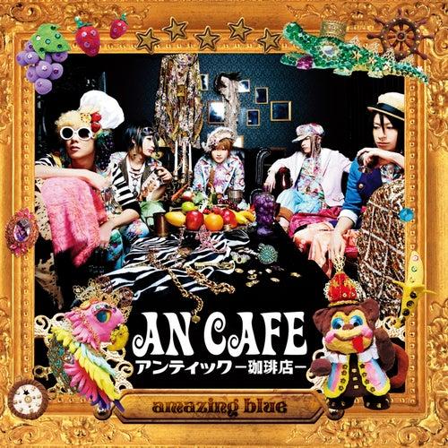 Amazing Blue von Cafe