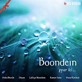 Boondein by Various Artists
