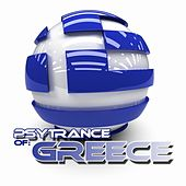 PsyTrance Greece by Various Artists