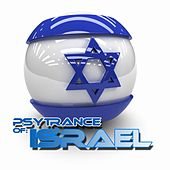 PsyTrance Israel by Various Artists