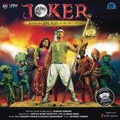 Joker by Various Artists