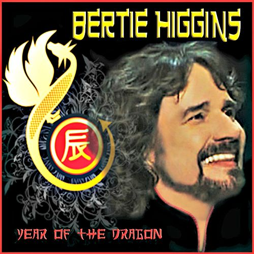Year of the Dragon by Bertie Higgins