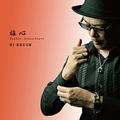 Yushin - Brave Heart by DJ Krush