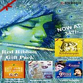 Red Ribbon Gift Pack3 by Suresh Wadkar
