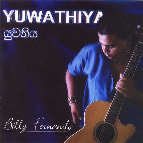 Yuwathiya by Various Artists
