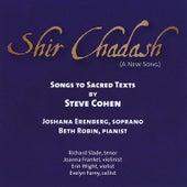 Shir Chadash by Steve Cohen