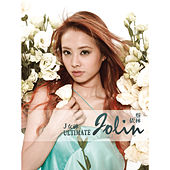 Ultimate Jolin de Jolin Tsai