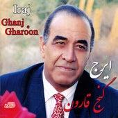 Ganje Gharoon by Iraj