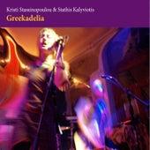 Greekadelia von Kristi Stassinopoulou