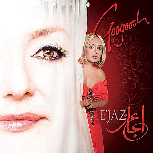 E'jaz by Googoosh