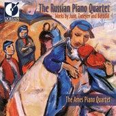 Juon, P.: Piano Quartet No. 1,