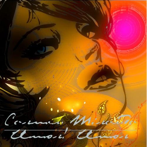 Amor! Amor (Remastered) by Carmen Miranda