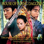 House Of Flying Daggers by Shigeru Umebayashi