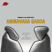 Ammavara Ganda - Story & Dialogues by Various