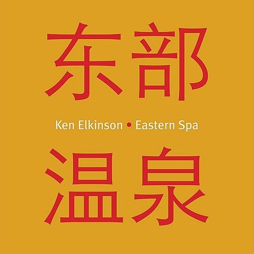 Eastern Spa by Ken Elkinson