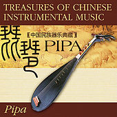 Treasures Of Chinese Instrumental Music: Pipa by Various Artists