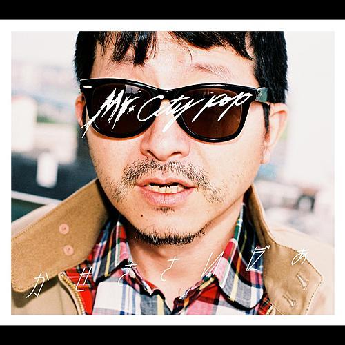 Mr.CITY POP by Kasekicider