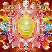 Peace Therapy by Various Artists