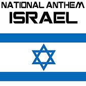 National Anthem Israel (HaTikvah) by Kpm National Anthems