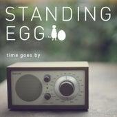 오래된 노래 by Standing Egg