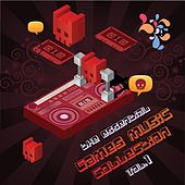 The Essential Games Music Collection Vol.1 by London Music Works