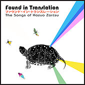 Found in Translation: The Songs of Kazuo Zaitsu by Various Artists