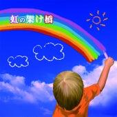 Niji no Kakehashi von Various Artists
