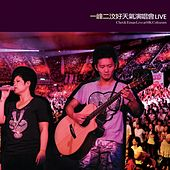 Live At the Coliseum by Chet Lam