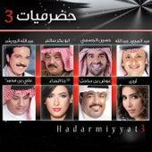 Hadramiyat 3 by Various Artists