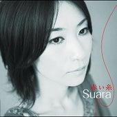 Akai Ito by Suara