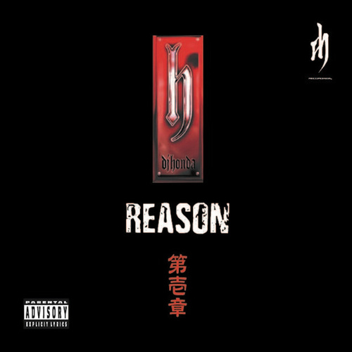 REASON Chapter 1 by DJ Honda