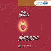 Neeye Nirandaram de Various Artists