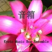 Korean Drama Music Box Collection YUMEHAKO by Kyoto Music Box Ensemble