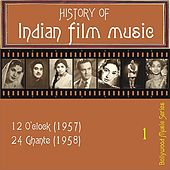 History of Indian Film Music, Volume 1 by Various Artists