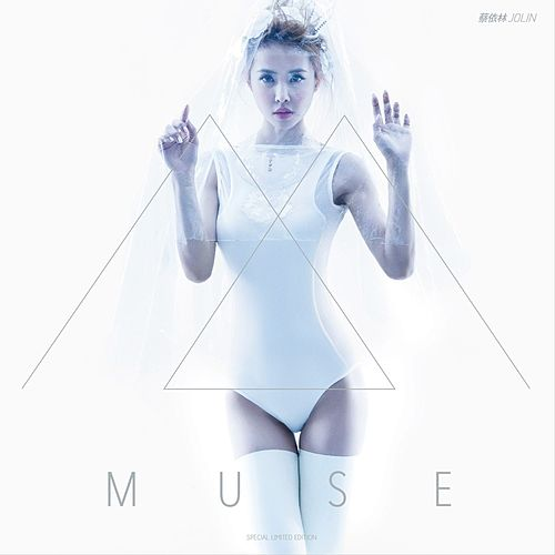MUSE IN LIVE (Deluxe Version) by Jolin Tsai