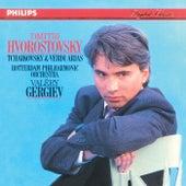 Dmitri Hvorostovsky: Tchaikovsky & Verdi Arias by Dmitri Hvorostovsky
