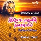 Yesurajanin Thiruvadiyil de Various Artists
