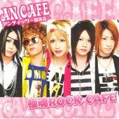Goku-Tama Rock Cafe (Standard Edition) von Café