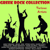 Greek Rock Collection by Various Artists