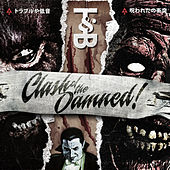 Clash of the Damned Vol. I de Various Artists