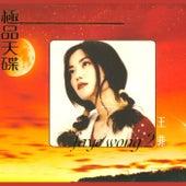 Ji Pin Tian Die Wang Fei (2) von Faye Wong