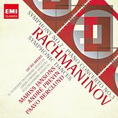 20th Century Classics: Sergei Rachmaninoff by Various Artists