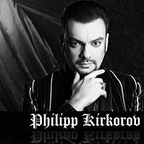 Philip Kirkorov (2012 edition) by Filip Kirkorov